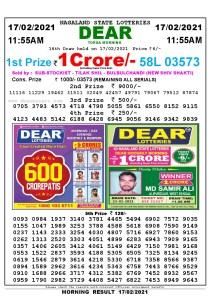 Lottery Sambad 11:55 am 17/02/2021 Morning Sikkim State Lottery Result Pdf Download