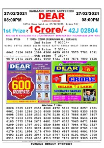 Lottery Sambad Live Result 8pm 27/02/2021 Evening Nagaland State Lottery Result Pdf Download