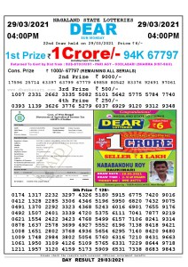 Lottery Sambad Live today 4pm 29/03/2021 Nagaland State Lottery Result Pdf File Download