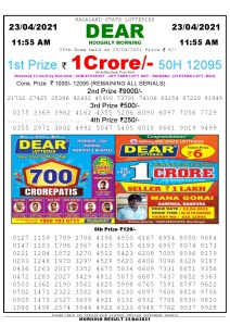 Sambad 11:55 am 23/04/2021 Morning Sikkim State Lottery Result Pdf Download