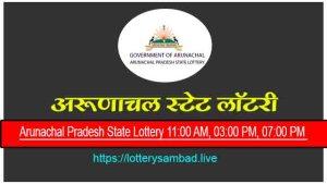 Arunachal Pradesh Lottery Result