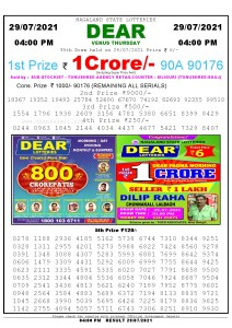 Lottery Sambad Live today 4pm 29/07/2021 Nagaland State Lottery Result Pdf File Download