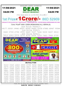 Lottery Sambad Live today 4pm 11/08/2021 Nagaland State Lottery Result Pdf File Download