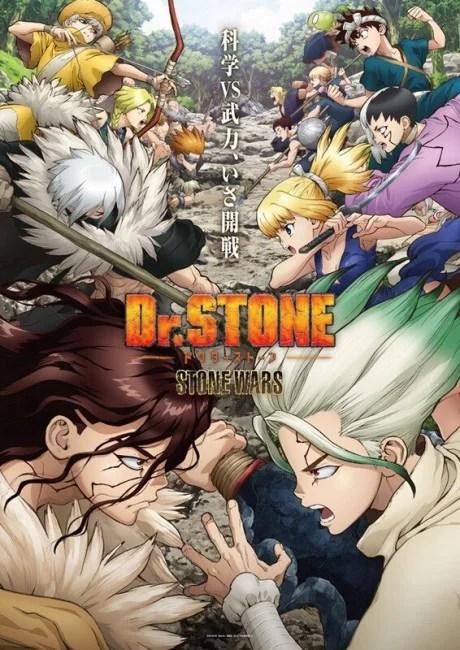 Dr. Stone: StoneWars - Todos os direitos reservados