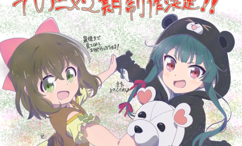 Visual da 2 Temporada de Kuma Kuma Kuma Bear