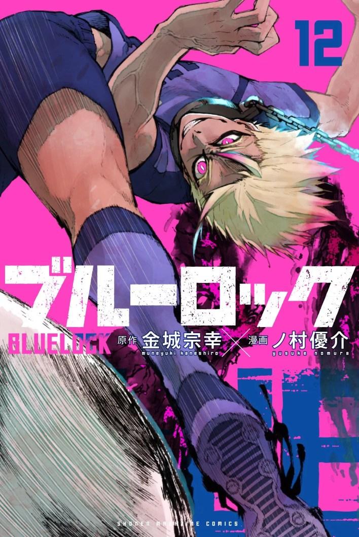 Blue Lock Volume 12