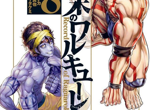 Shuumatsu no Valkyrie Capítulo 41