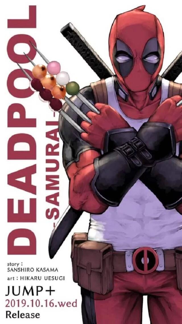 Deadpool Samurai - Capa do mangá