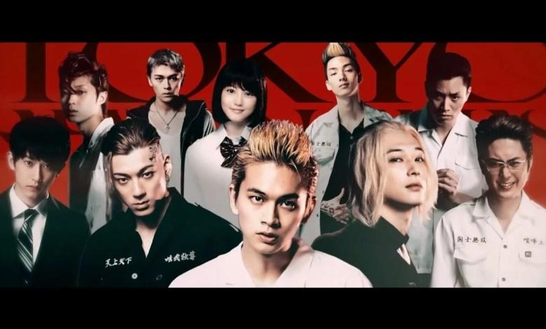 Tokyo Revengers - Live Action