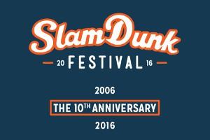 Slam Dunk Festival 300x200