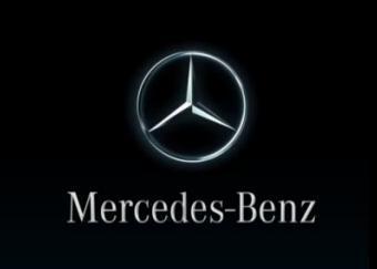 Apprentice Training Centre (Mercedes Benz)