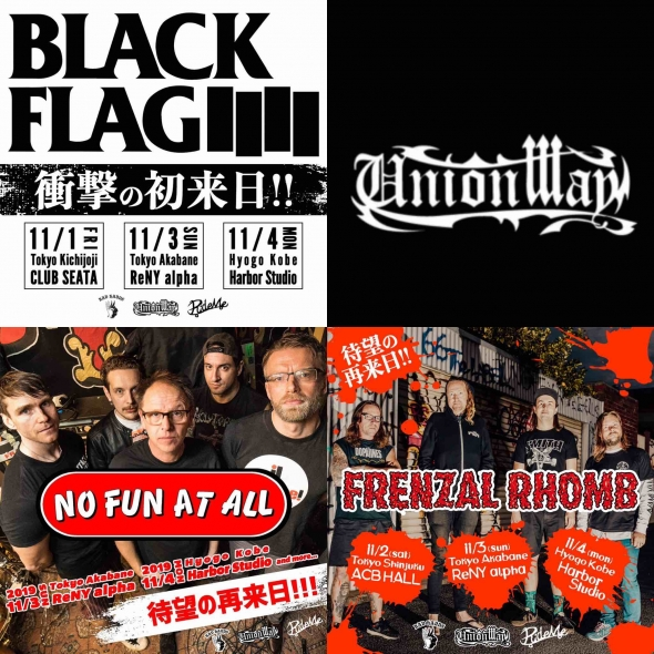 BLACK FLAG / NO FUN AT ALL / FRENZAL RHOM