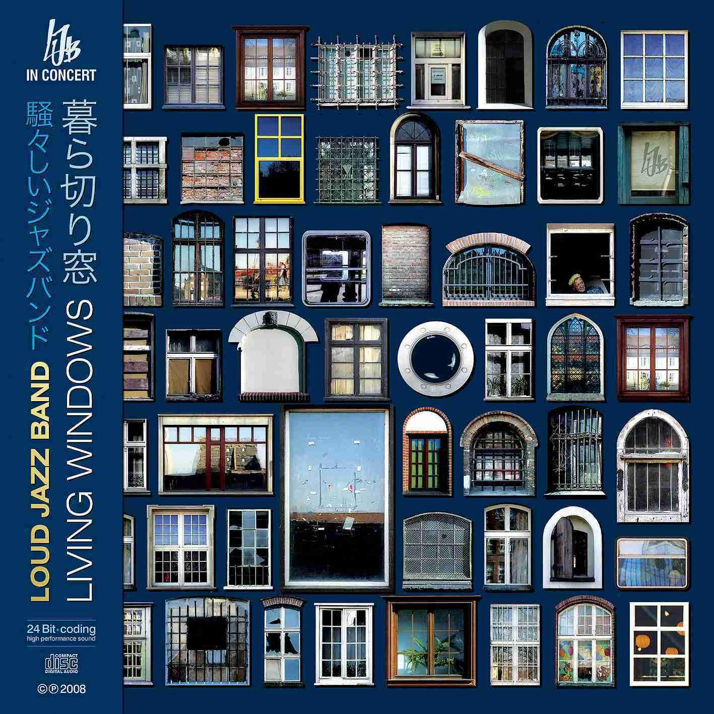 Living Windows - Loud Jazz Band