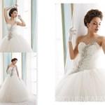 15 Ausgezeichnet Brautkleider Geschäfte Bester PreisAbend Wunderbar Brautkleider Geschäfte Ärmel