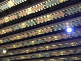 Le plafond à caissons