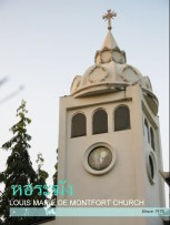 PR-church7