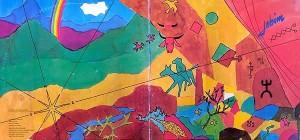 """""""Jobim"""" Album Cover Painting: 'Matita Pere' by Paulo Hermanny Jobim"""