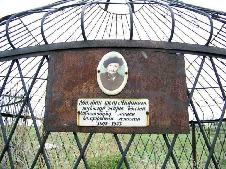 wakacje doKirgistanu Amoże nawakacje doKirgistanu? 4