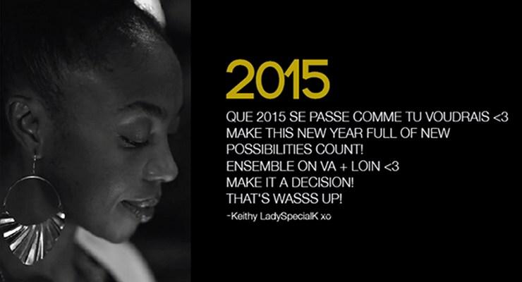 Bonne Annee 2015 Lounge Urbain