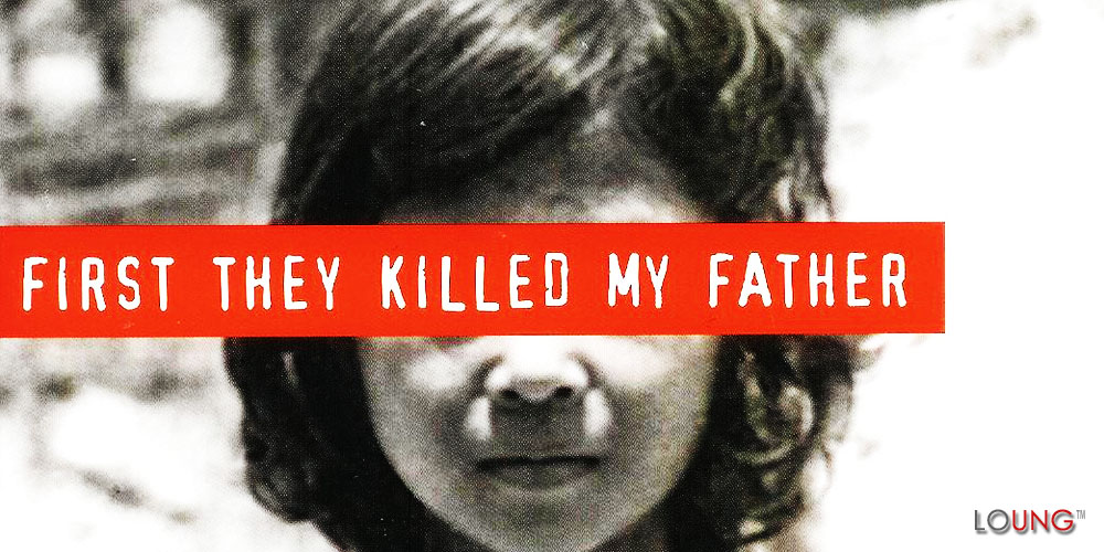 first they killed my father essays Book review/report of first they killed my father this essay is to be written on the book first they killed my father by loung ung first, please begin with a.