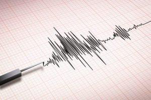 Lourdes : un tremblement de terre de magnitude 3 a été ressenti par la population