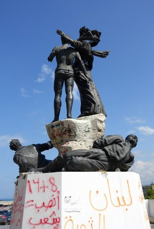 Martyrs Statue (riddled with bullet holes)
