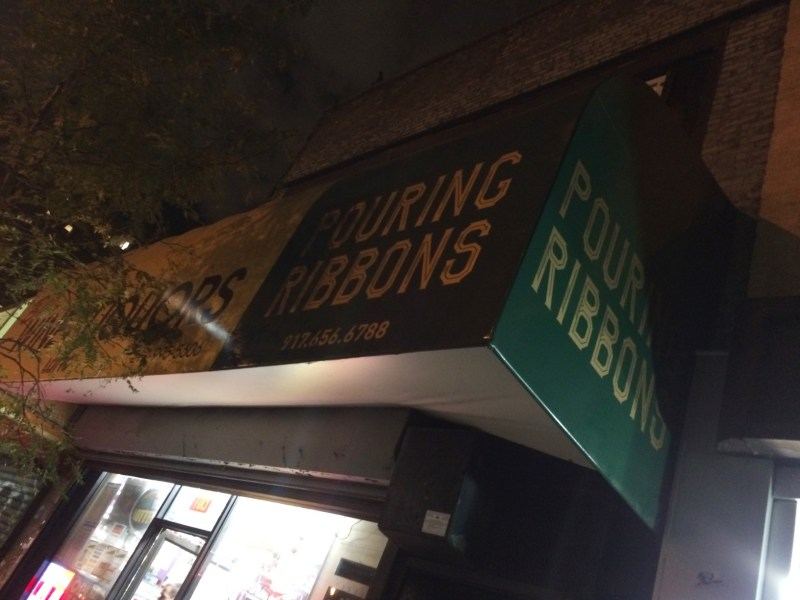 Pouring Ribbons, 225 Avenue B, New York, NY