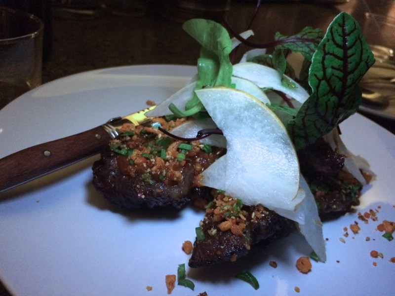 Smokey thick cut 'kalbi,' honey, crispy shallots, shiso ($23)