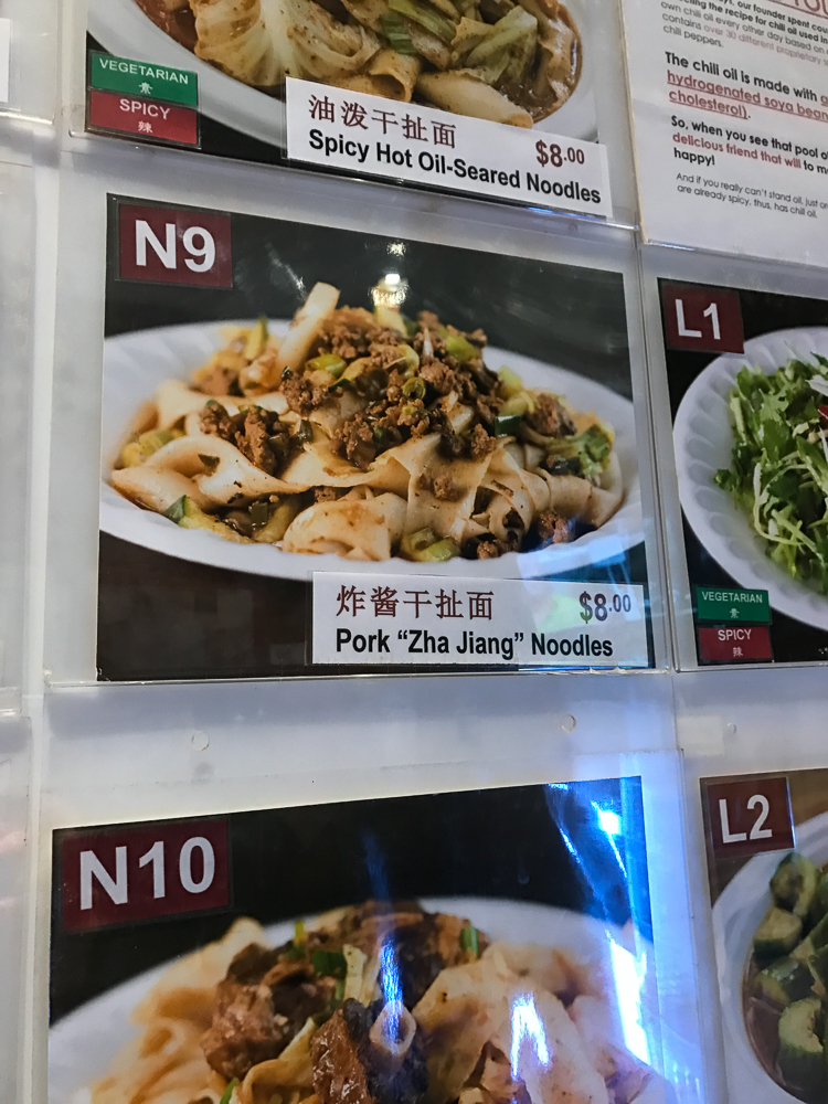 2016_11_11-xian-famous-foods-003