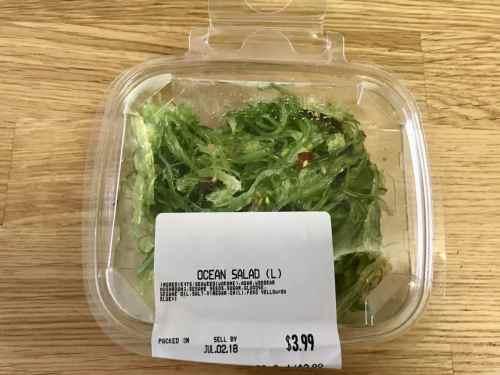 Ocean (seaweed) Salad