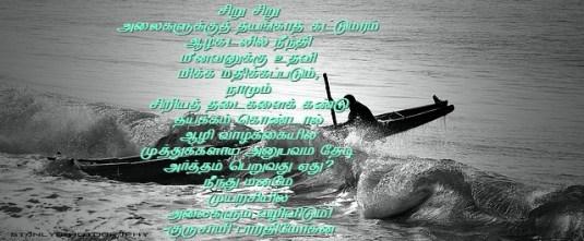 7265430158_355b11caa8_z_Fotor