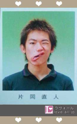 NAOTO 片岡直人 卒アル