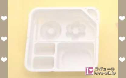 ハッピーキッチンドーナツ 容器