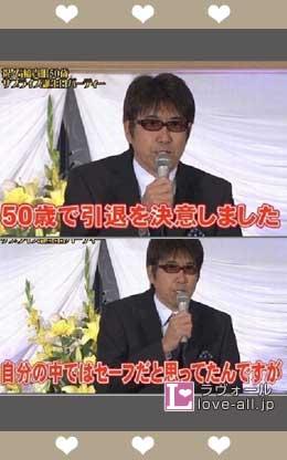 島田紳助 石橋貴明