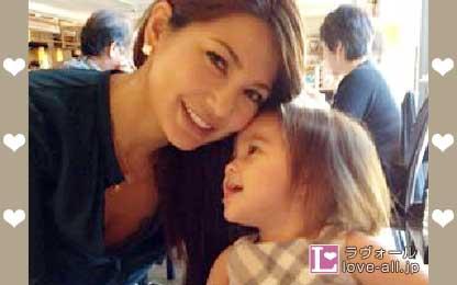 成田美和 子供