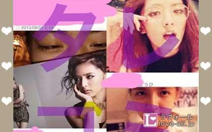 藤井萩花2