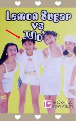 坪井志津香 Lemon sugar vs TOo'S CDジャケット