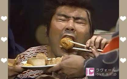 片丘鶴太郎 オレたちひょうきん族 おでん