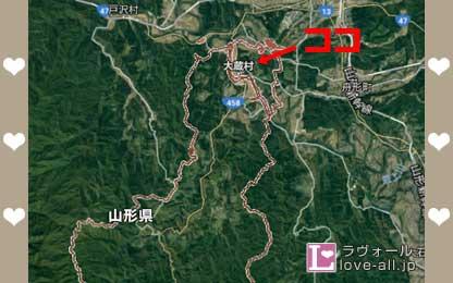 山形県大蔵村