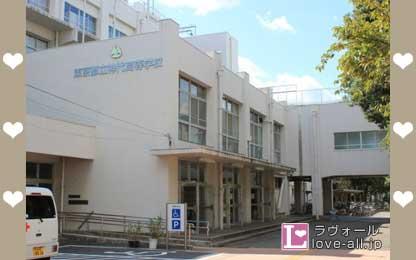 東京都立神代高等学校