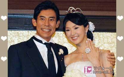 高嶋政伸 美元 結婚