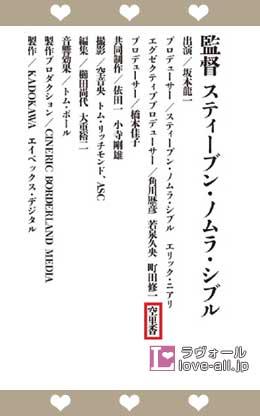 映画 Ryuichi-Sakamoto:CODA