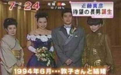 近藤真彦 結婚
