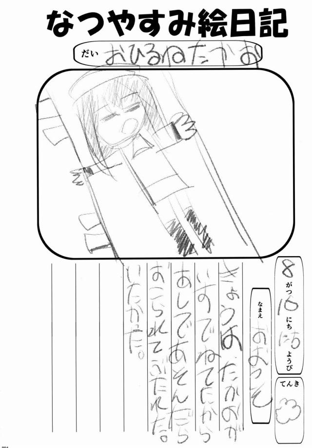 02manko16120511