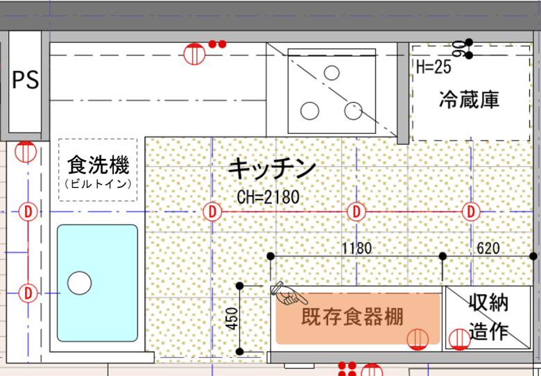 キッチン 図面 ワークトップ 収納 片付け_4