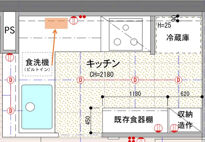 キッチン 図面 ワークトップ 収納 片付け_2