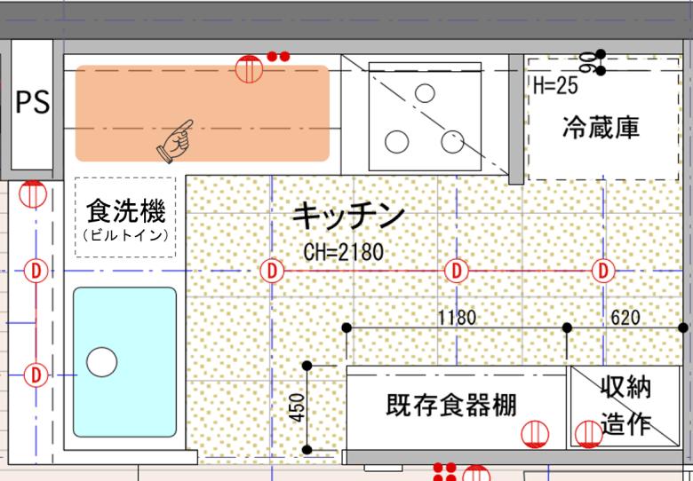 キッチン 図面 ワークトップ 収納 片付け_3