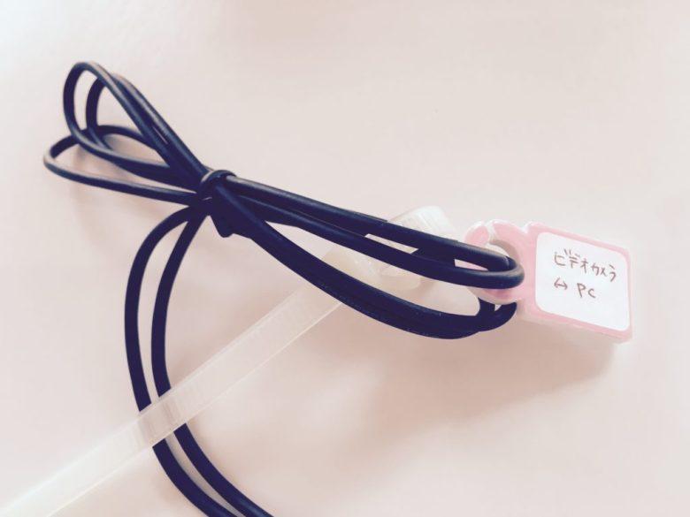ケーブル コード ごちゃごちゃ からまる 整理 収納 スッキリ シンプル 片付け きれい