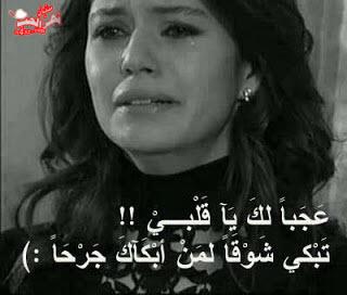 صور مكتوب عليها كلام حزين اصعب كلمات الحزن الموجعه صباح