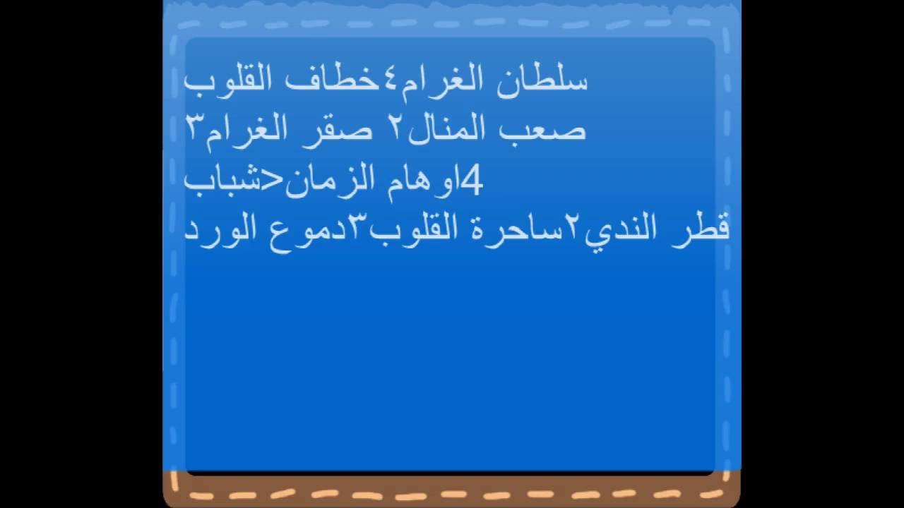 اسماء بنات مستعارة حزينة للفيس بوك صور بوستات حزينة للفيس